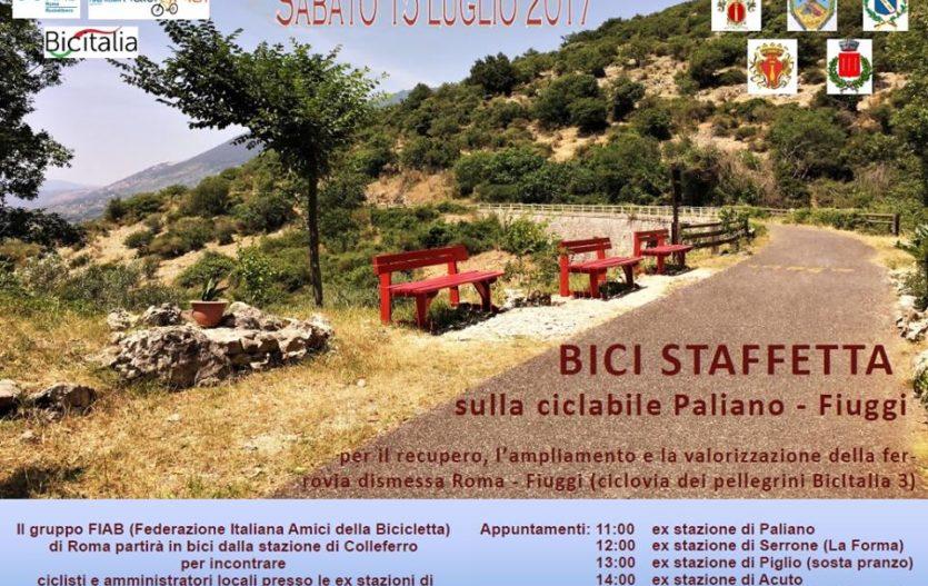 BICI STAFFETTA – Pista Ciclabile Paliano/Fiuggi