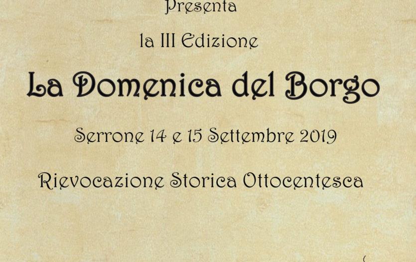 LA DOMENICA DEL BORGO – Serrone (Fr)