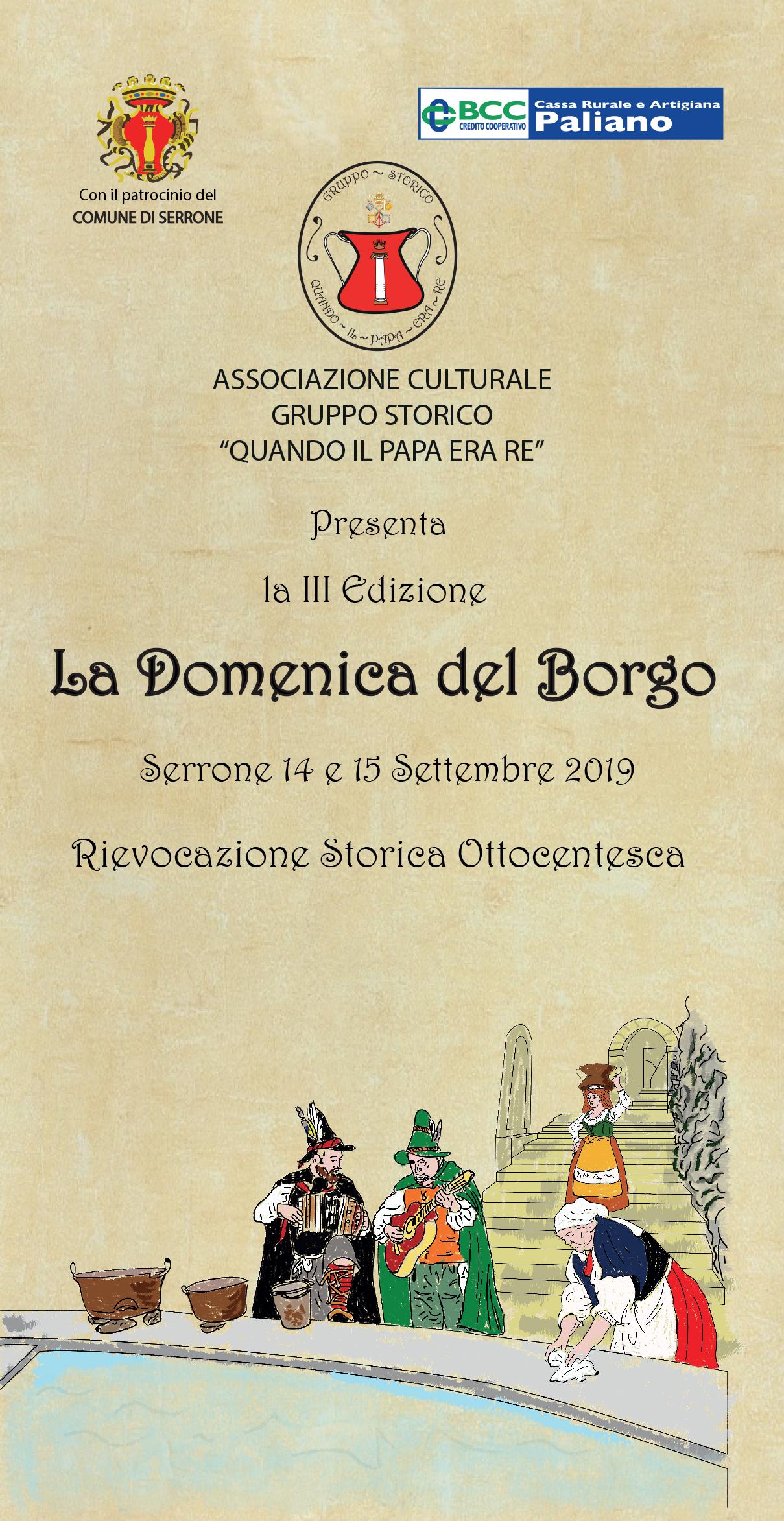 La_Domenica_del_Borgo